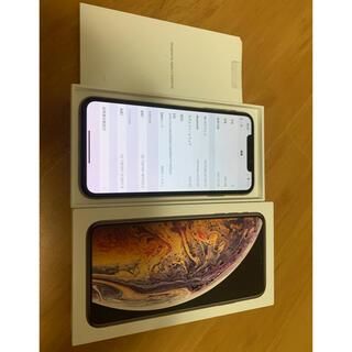 Apple - iphone Xs Max 256gb ゴールド シムフリー