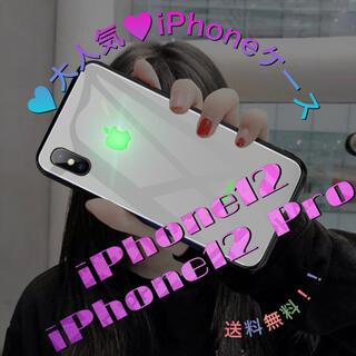 【iphone12・12Pro】6色に光る‼︎ LED発光スマホケース  白