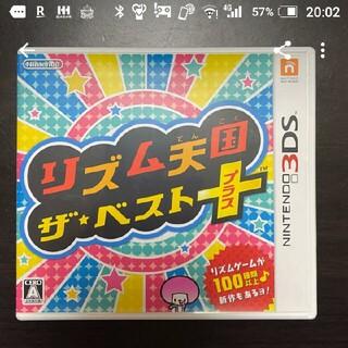 リズム天国ザ・ベスト DS