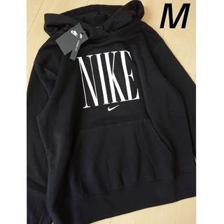 NIKE - 新品 NIKE レディース M パーカー ナイキ