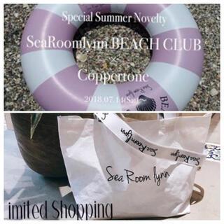 SeaRoomlynn - シールームリン セット