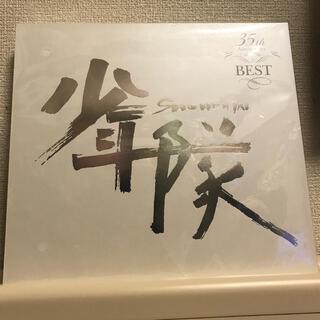 ココ様専用 少年隊 35th anniversary best