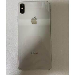 アイフォーン(iPhone)のiphoneXS Max Silver 256Gb Simフリーバッテリー99%(スマートフォン本体)