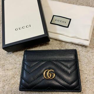 Gucci - 美品❗️GUCCI グッチ カードケース 名刺入れ 定期入れ