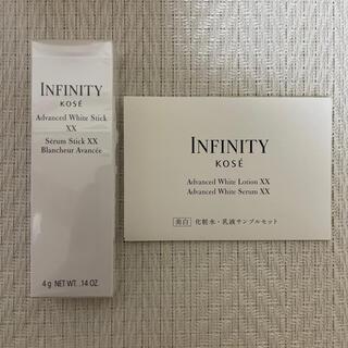 インフィニティ(Infinity)のKOSE インフィニティ アドバンスト ホワイトスティックX X(美容液)