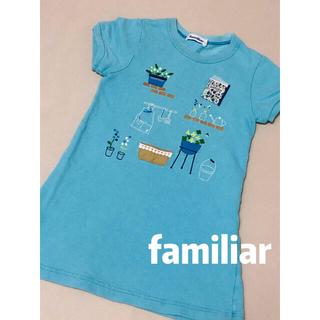 familiar - ファミリア familiar ワンピース 110