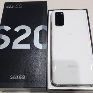 Galaxy - Galaxy S20 5G ホワイト