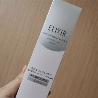 ELIXIR - 資生堂 エリクシール ローション 新品