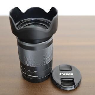 Canon - 【早い者勝ち】EF-M 18-150mm F3.5-6.3 ズームレンズ