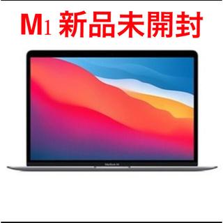 アップル(Apple)のMacBook Air 8コアCPU7コアGPU M1チップ  スペースグレー(ノートPC)