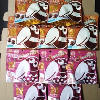 森永製菓 - 【激安!】大玉チョコボール 10袋 定価税込1728円 チョコレート詰め合わせ