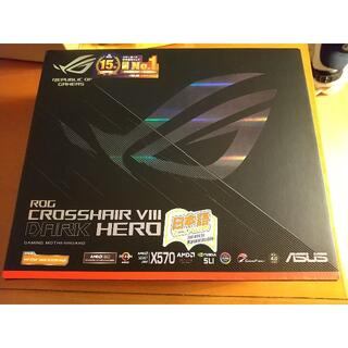 ASUS - 【新品】ROG CROSSHAIR VIII DARK HERO