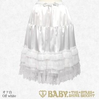 BABY,THE STARS SHINE BRIGHT - レースフリルペチコート