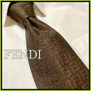 FENDI - 【Fロゴ】FENDI 茶 ネクタイ 美品