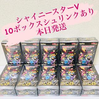 ポケモン - ポケモンカード シャイニースターV 10BOX シュリンクあり