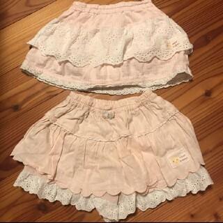 クーラクール(coeur a coeur)のクーラクール キュロットスカート 80(スカート)