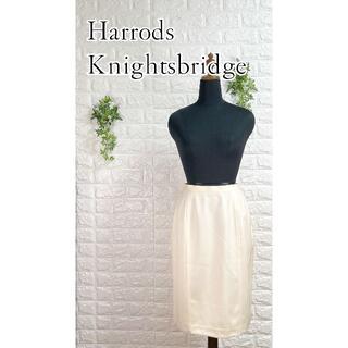 ハロッズ(Harrods)の314 未使用タグ付 ハロッズ タイトスカート オフホワイト ベージュ M(ひざ丈スカート)