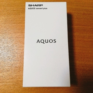 AQUOS - SHARP AQUOS sense4 plus ホワイト SIMフリー