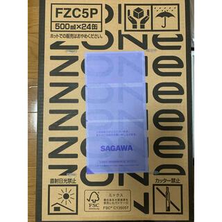 サントリー(サントリー)のZONE24本入り(ソフトドリンク)