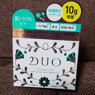 DUO デュオザ クレンジングバーム バリア 100g 増量タイプ