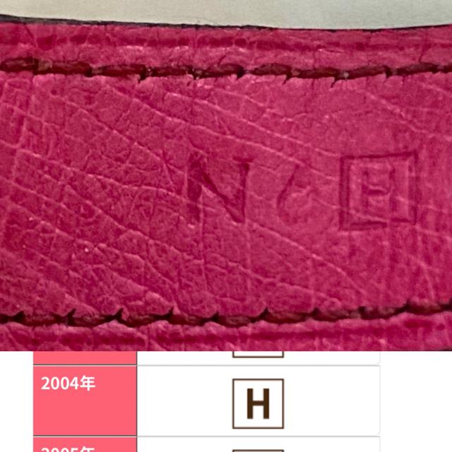 Hermes(エルメス)のエルメス オーストリッチ グローブホルダー レディースのファッション小物(キーホルダー)の商品写真