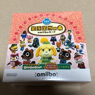 ニンテンドースイッチ(Nintendo Switch)の【新品未開封】amiiboカード 50パックセット(Box/デッキ/パック)