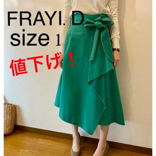 FRAY I.D - 【FRAY I.D フレイアイディ リボンフレアスカート アシンメトリー