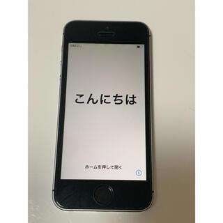 アップル(Apple)のiPhone SE  128G  スペースグレイ(スマートフォン本体)