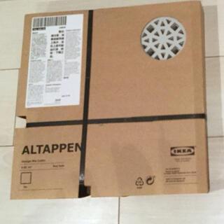IKEA - IKEA ALTAPPEN フロアパネル 9枚セット1組 新品 セール中☆