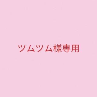 【ツムツム様専用 3月28日まで】(フェイスクリーム)