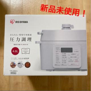 【新品未使用】アイリスオーヤマ 電気圧力鍋4L PC-MA4-W