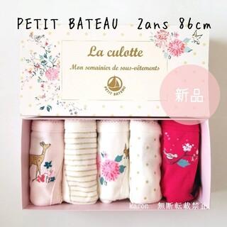 PETIT BATEAU - 入園準備、トイトレに◎ プチバトー ショーツ 5枚組 ノエルフラワーモチーフ♡