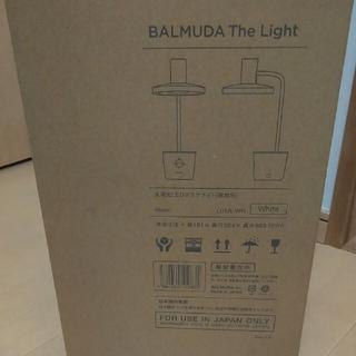 バルミューダ(BALMUDA)のペコ様ご予約 バルミューダ デスクライト The Light L01A-WH (テーブルスタンド)