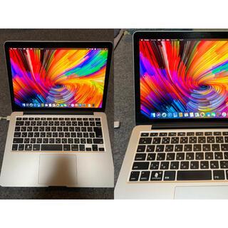Mac (Apple) - MacBook Pro 13.3 Retina i5 8GB SSD512GB