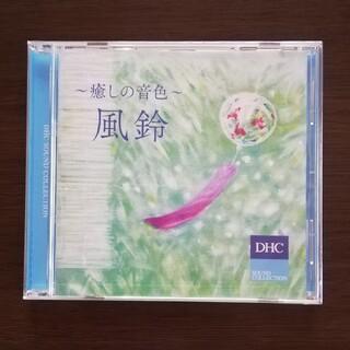 DHC サウンドコレクション 風鈴 癒し リラックス リラクゼーション(ヒーリング/ニューエイジ)