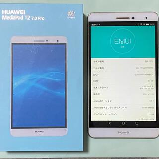 HUAWEI - Huawei T2 7.0 Pro