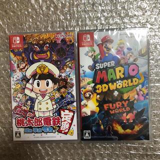 Nintendo Switch - 桃太郎電鉄とスーパーマリオ3Dワールド2枚セット!新品未開封!24時間以内発送!