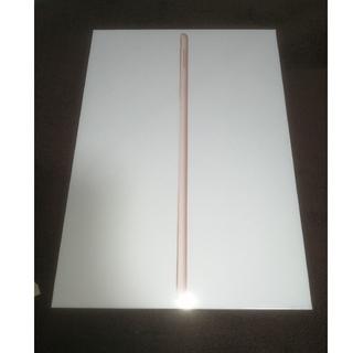 iPad - ipad 第8世代 32gb ゴールド