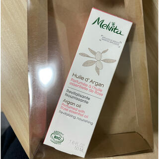 Melvita Argan oil 新品未使用