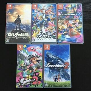 Nintendo Switch - ニンテンドースイッチ ソフト5本セット