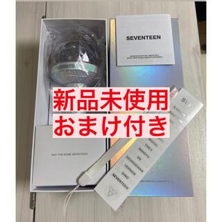 セブンティーン(SEVENTEEN)のseventeen ペンライト ver.2(K-POP/アジア)