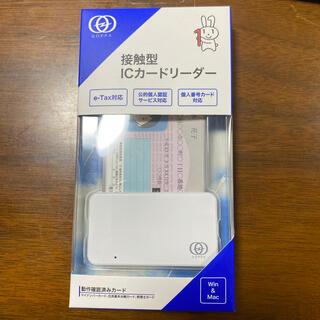 接触型 ICカードリーダー(PC周辺機器)