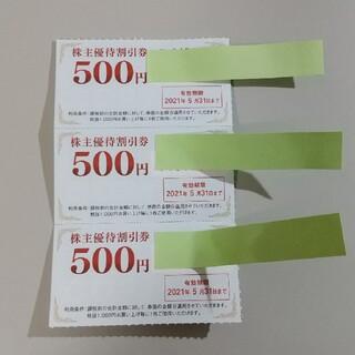 セカンドストリート 株主優待券(ショッピング)