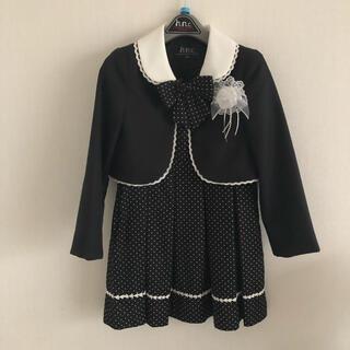 ヒロミチナカノ(HIROMICHI NAKANO)の【美品】入学式 フォーマル 女の子用120cm(ドレス/フォーマル)