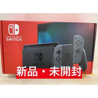 Nintendo Switch - Nintendo Switch ニンテンドースイッチ 本体 グレー 新品 未開封