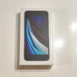 新品 未開封 iPhone SE2 64GB ホワイト