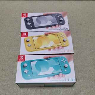 ニンテンドースイッチ(Nintendo Switch)のNintendo Switch Lite 3台セット(家庭用ゲーム機本体)