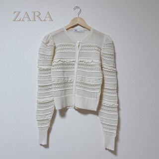 ZARA - ♥️【ZARA】サマーニット カーディガン