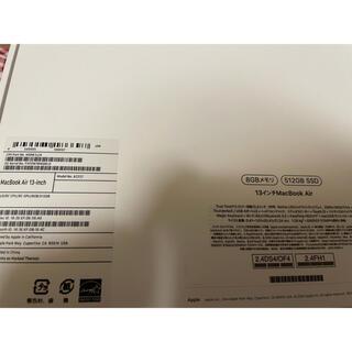 Apple - MacBookAir ゴールド 8G