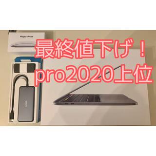 Mac (Apple) - Apple MacBook pro 2020 13インチ 16GB 1TB i5